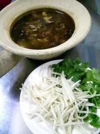 Soups 3