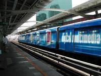 MRT Train 2