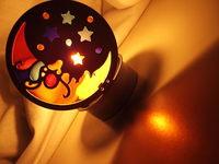 Fire moon 1
