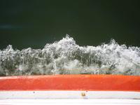 SeaBoat