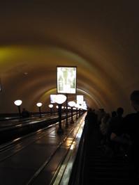 Saint Petersburg metro#2