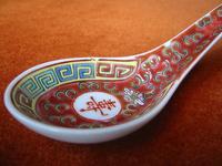 macro chinese spoon