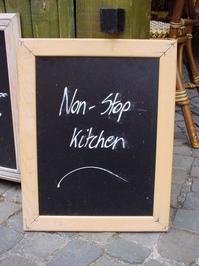 non-stop kitchen