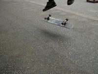 skate jump153