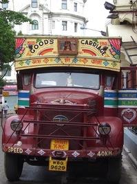 Goods carriage in Calcutta