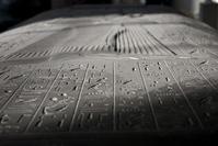 Egyptian Sarcophagus 3