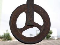Rusty 'peace sign