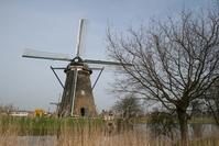 Dutch Windmill at Kinderdijk #3 1