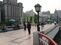Shanghai Styles 3