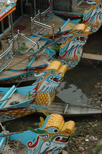 Dragon Tour Boats