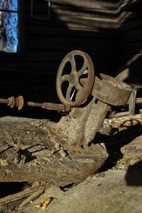 old apparatus 6