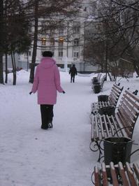 Woman Taking a Walk in Gorky