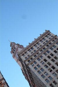 Chicago Buildings Set 1 2