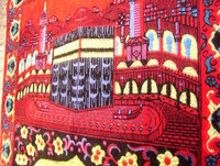 Muslim prayer mat 4