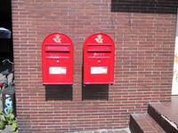 mailboxes denmark