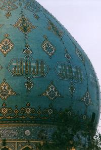 Masjid Jamkaran Dome