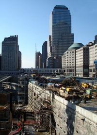 WTC - NYC 5