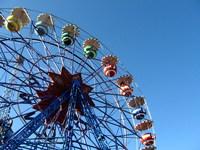Fun Wheel 2
