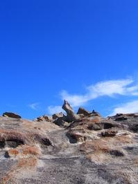Remarkable Rocks, Australia 1