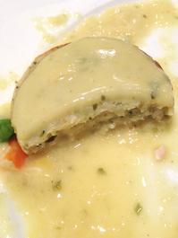 Half-eaten Fish Pie