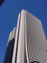 Tokyo Building 1