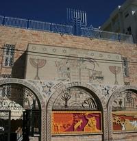 Or-Thorah Synagogue 2
