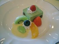 green tea mousse cake 3