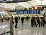 Munich Airport 6