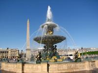 Fountain in the Concorde