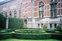 Vondel Park Amsterdam (Rijksmu