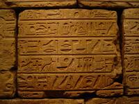 egyptian rock