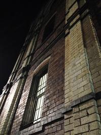 Dark Brick facade