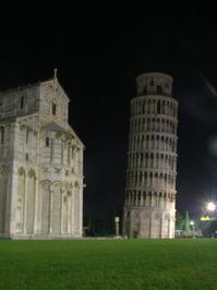 Pisa di Notte - Piazza dei Mir
