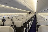 Boeing 767 interior