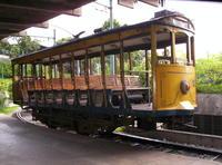 Carioca Station of Santa Teresa's Tour Trolley