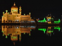 XBox Mosque