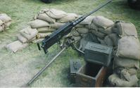 American Machine Gun