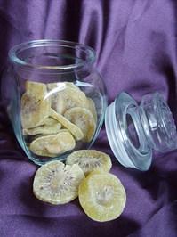 Kiwi Jar