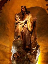 St. Peter Basilic, Lima