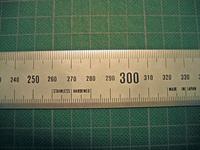 Metal ruler 1