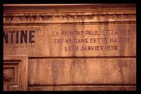 Cezanne's birth house 1