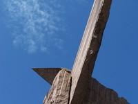 SOTE's square bird's statue